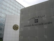Institut-du-monde-arabe